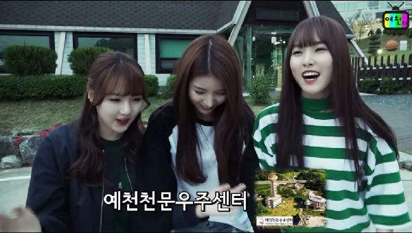 [별별소식] 아이돌 '여자친구'의 즐거운 천문우주체험기